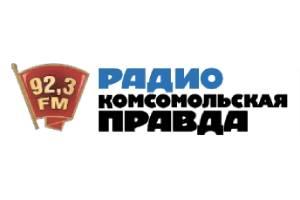 Radio Komsomolskaya Pravda Yekaterinburg