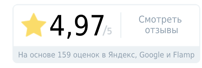 Company rank 4.97 / 5