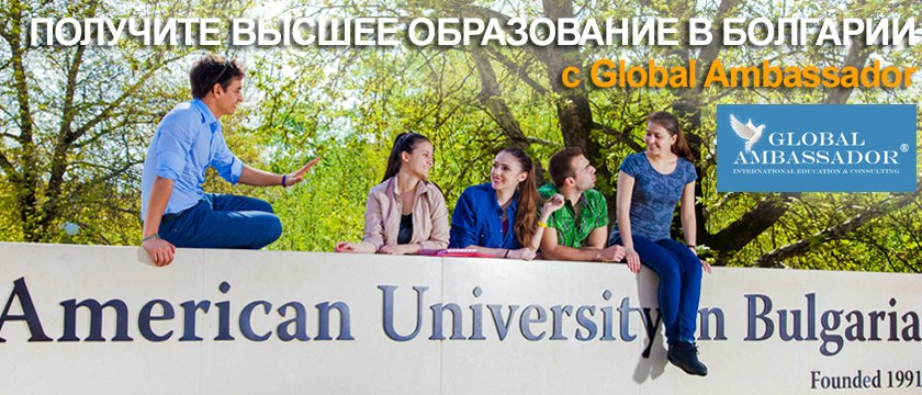 Bulgaria Higher Edu