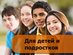 Language courses for children abroad Global Ambassador