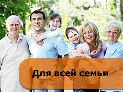 Family Language Courses Abroad Global Ambassador