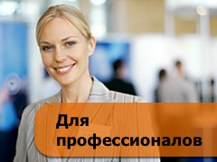 Professional Language Courses Abroad Global Ambassador