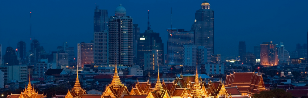 Education in Thailand: conditions and prospects